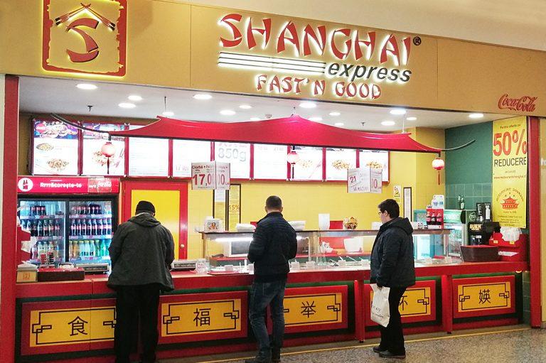 Shanghai Express - Iulius Mall Cluj