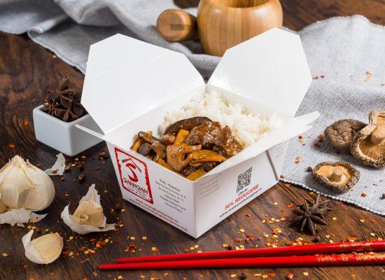 Vita cu bambus si ciuperci Shiitake